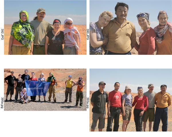монгольская команда экспедиции
